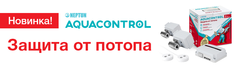 banner aquacontrol