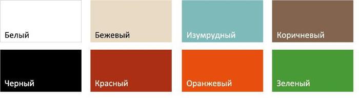 Цветовые решения Дизайн-радиаторов «Flora»
