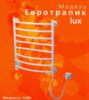 Электрические полотенцнсушители модель Евротрапик