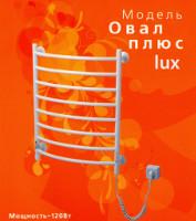 Электрические полотенцнсушители модель Овал плюс